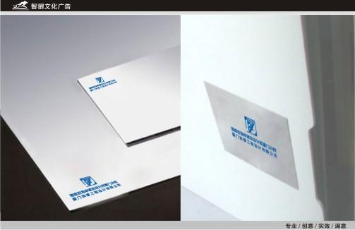 关于      福建西海岸建筑设计院(原福州市住宅建筑设计研究院)成立